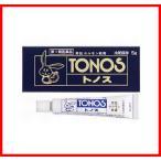 トノス・ハリーマーク 5g (第1類医薬品)