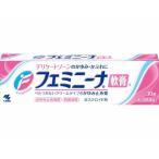 フェミニーナ軟膏S 30g 送料無料 小林製薬 デリケートゾーンの痒みに 第2類医薬品