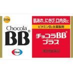 ���祳��BB�ץ饹 250�� (ȩ�Ӥ� �ˤ��� �����)����2�������