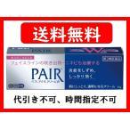 ペアアクネクリームW 14g (にきび 吹き出物) 第2類医薬品