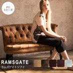 ラムズゲイト ソファ 2人掛け アンティーク かわいい ヴィンテージ レトロ チェア コンパクト  PUレザ- インテリアチェア rm2-p