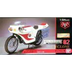メタルメカコレクション02 1/24 サイクロン号 HGシリーズ
