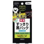 メンズ ソフティモ 薬用すっきり黒パック メントールの香り (10枚入)