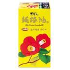 黒ばら本舗 黒ばら 純椿油 (72ml) 生の椿油100%