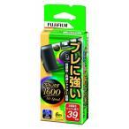 富士フイルム 写ルンです 1600 ハイスピード 39枚撮り (1個) インスタントカメラ