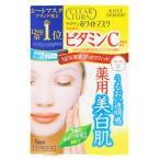 コーセー クリアターン ホワイト マスク ビタミンC (5枚入) 薬用 美容液 シートマスク 医薬部外品