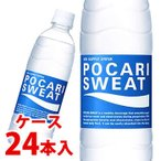 ケース 大塚製薬 イオンサプライ ポカリスエット (500ml)×24本