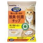 花王 ニャンとも清潔トイレ 脱臭・抗菌チップ 大きめの粒 (2.5L) 猫システムトイレ用砂