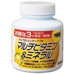 オリヒロ MOST モストチュアブル マルチビタミン&ミネラル マンゴー味 (180粒)