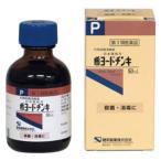 【第3類医薬品】健栄製薬 外用殺菌消毒薬 日本薬局方 希ヨードチンキ (50ml) 殺菌・消毒に