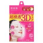 クラシエ 肌美精 うるおい浸透マスク3D エイジング保湿 (4枚入)