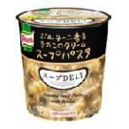 味の素 クノール スープデリ スープDELI ポルチーニ香るきのこのクリームスープパスタ (1食分) ※軽減税率対象商品