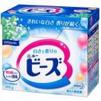 花王 ニュービーズ 大 すずらんの香り (850g) 洗たく用洗剤 粉末洗剤 蛍光剤無配合