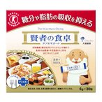 大塚製薬 賢者の食卓 ダブルサポート 糖分や脂肪の吸収を抑える (6g×30包) 特定保健用食品 トクホ