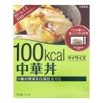 大塚食品 マイサイズ 中華丼 100kcal (150g)