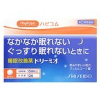 【第(2)類医薬品】ハピコム 睡眠改善薬 ドリーミオ (12錠)