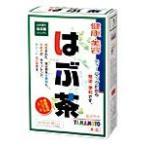 【◇】 山本漢方 健康美容 はぶ茶 (10g×30包) ハブ茶