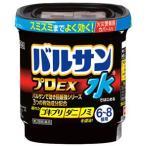 【第2類医薬品】ライオン バルサン 水ではじめるバルサン プロEX 6-8畳用 (12.5g)