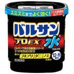 【第2類医薬品】ライオン バルサン 水ではじめるバルサン プロEX 12-16畳用 (25g)