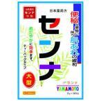 【第(2)類医薬品】山本漢方 日本薬局方 センナ ティーバッグ (3g×96包)