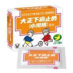 【第2類医薬品】大正製薬 大正下痢止め 小児用 (6包)
