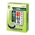 日清オイリオ 食事のおともに 食物繊維入り 緑茶 血糖値が気になる方の 粉末緑茶 (6g×60包) 特定保健用食品 トクホ 送料無料