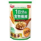 日清シスコ 1日分の食物繊維 ブランシリアル (180g) 栄養機能食品 ブランフレーク
