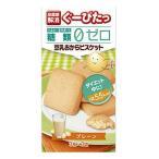 ナリスアップ ぐーぴたっ 豆乳おからビスケット プレーン (3枚×3袋) 空腹感解消 食物繊維