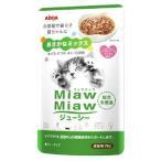 アイシア Miaw Miaw ミャウミャウ ジューシー おさかなミックス (70g) 成猫用 総合栄養食 キャットフード