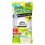 花王 メンズビオレ 洗顔パワーシート フレッシュアップルの香り 携帯用 (22枚入) 顔用シート