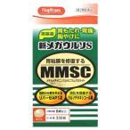 【第2類医薬品】ハピコム 新メガウルソS (330錠) 胃腸薬
