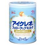 グリコ アイクレオ アイクレオのフォローアップミルク 満9ヶ月頃から (820g) 【粉ミルク】