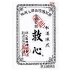 【第2類医薬品】救心製薬 救心 (30粒) 生薬製剤 強心薬