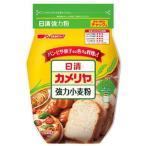 日清製粉 日清 カメリヤ チャック付 (1kg) 強力小麦粉 強力粉