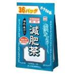 山本漢方 減肥茶 お徳用 (8g×36包) 令水・煮だし