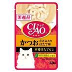 いなばペットフード CIAO チャオ パウチ かつお ささみ入り ほたて味 (40g)