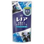 P&G レノア 本格消臭 スポーツ フレッシュシトラスブルーの香り つめかえ用 (450mL) 詰め替え用 柔軟剤 【P&G】