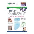 柳瀬ワイチ カネソン 母乳バッグ 100mL (50枚入)