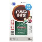 【第3類医薬品】シオノギヘルスケア イソジンきず薬 (30mL) 殺菌消毒