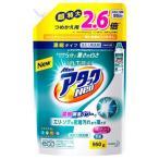 花王 ウルトラアタックNeo つめかえ用 (950g) 詰め替え用 液体洗剤 洗濯洗剤