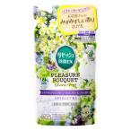 花王 リセッシュ 除菌EX プレジャーブーケ カモミール&フローレットの香り つめかえ用 (320mL) 詰め替え用