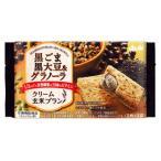 アサヒ バランスアップ クリーム玄米ブラン 黒ごま黒大豆&グラノーラ (2枚×2袋) 栄養機能食品