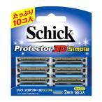 シック プロテクター3D シンプル 替刃 10コ入