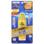 ロート製薬 スキンアクア スーパーモイスチャーミルク SPF50+ PA++++ (40mL) 日焼け止め 顔・からだ用