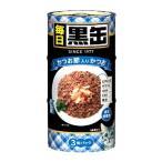 アイシア 毎日黒缶3P かつお節入りかつお (160g×3缶) キャットフード 猫缶