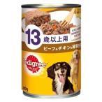 マースジャパン ペディグリー 缶 13歳以上用 ビーフ&チキン&緑黄色野菜 (400g) ドッグフード