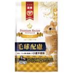 イースター プレミアムレシピ ヘアボールケア シニア (250g×4袋) 国産 ウサギ うさぎ エサ