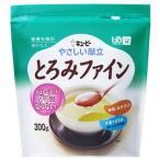 キューピー やさしい献立 とろみファイン Y5-18 (300g) 介護食 とろみ調整食品