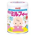 明治 ミルフィーHP (850g) アレルギー用 粉ミルク