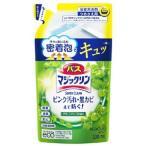 バスマジックリン スーパークリーン グリーンハーブの香り 詰め替え用 330mL